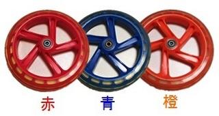 タイヤ3色.jpg